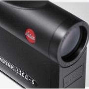 Best 3 2000 Yard Laser Rangefinders For Sale In 2020 Reviews